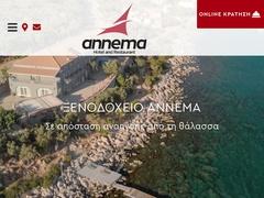 Annema - Hôtel 1 * - Palea Monemvassia - Laconie - Péloponnèse