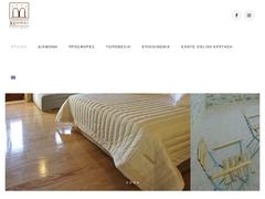 Xemoni Hotel - Itylo - Areopoli - Magne Est - Laconia - Πελοπόννησος