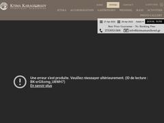 Κτήμα Καραγεώργου - Αρεόπολη - Λακωνία - Πελοπόννησος