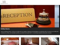 Κριτικός Δωμάτια - Μονεμβασιά - Λακωνία - Πελοπόννησος
