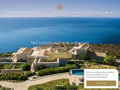 Aria Estate Suites & Spa - Λιμένι - Αρεόπολη - Λακωνία - Πελοπόννησος