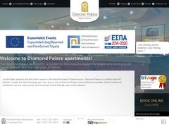 Diamond Palace Apartments, Μαυροβούνι, Γύθειο - Λακωνία - Πελοπόννησος