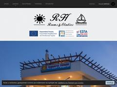 Romeo's House Δωμάτια & Στούντιο - Γέφυρα - Μονεμβασιά - Λακωνία