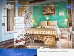 Elixirion Guesthouse - Καραβοστάσι - Ίτυλο - Λακωνία - Πελοπόννησος
