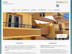 Edem Apartments Hotel 1 * - Ελαφόνησος - Λακωνία - Πελοπόννησος