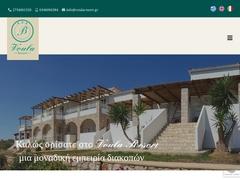 Voula Rooms - Hôtel Resort - Île d'Elafonissos - Laconie - Péloponnèse
