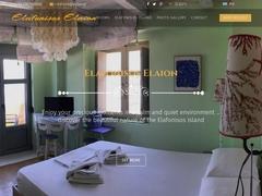 Elaion Apartments - 3 Keys - Ελαφόνησος - Λακωνία - Πελοπόννησος