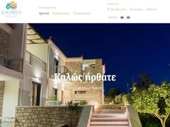 Elafonisos Resort Hotel 3*, Ελαφόνησος - Λακωνία - Πελοπόννησος