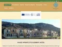 Element - Hotel 3 * - Ελαφόνησος - Λακωνία - Πελοπόννησος
