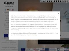 Elektra - 4 * Hotel - Kalamata - Messinia - Peloponnese