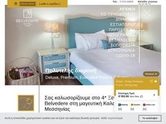Belvedere - 4 * Hotel - Kato Verga - Kalamata - Messinia - Peloponnese