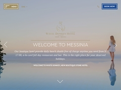 White Donkey - Ξενοδοχείο 4* - Χράνοι - Επία - Μεσσηνία - Πελοπόννησος