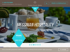 Pharae Palace - 4 * Hotel - Kalamata - Messinia - Peloponnese