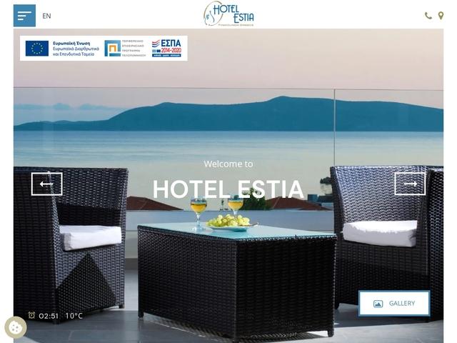 Εστία Ξενοδοχείο 3 * - Φοινικούδας - Μεθωνία - Μεσσηνία - Πελοπόννησος