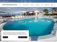 Kolokotronis - Hôtel 3 * - Stoupa - Kalamata - Messénie - Péloponnèse