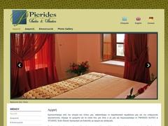 Pierides  - Hôtel 3 * - Kardamyli - Kalamata - Messénie - Péloponnèse