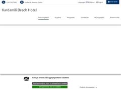 Kardamili Beach Hôtel 3*, Kardamyli, Kalamata, Messénie, Péloponnèse