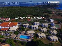 Navarone - Hôtel 3 * - Petrochori - Messénie - Péloponnèse
