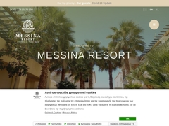Messina Mare Hôtel 3 * - Kalo Nero - Trifylia - Messénie - Péloponnèse
