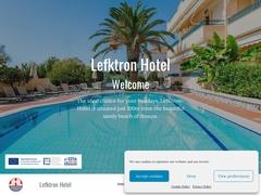 Lefktron - Hôtel 2 * - Stoupa - Kalamata - Messénie - Péloponnèse