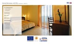 Panorama - Hôtel 2 * - Kalamata - Messénie - Péloponnèse