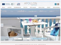 Apollon - Hôtel 2 * - Akrogiali - Avia - Messénie - Péloponnèse