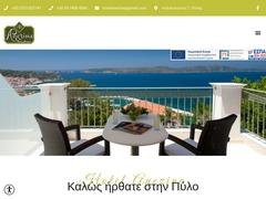 Anezina - Hôtel 2 * - Pylos - Messénie - Péloponnèse