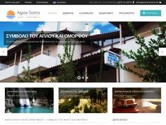 Agios Sostis - Hôtel 2 * - Kyparissia - Messénie - Péloponnèse