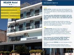 Nedon - Hôtel 2 * - Kalamata - Messénie - Péloponnèse