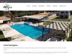 Mesogeios - Hôtel 2 * - Marathoupoli - Messénie - Péloponnèse