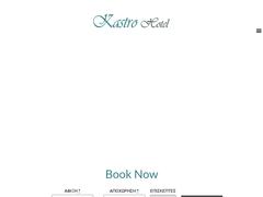 Kastro - Hôtel 2 * - Stoupa - Kalamata - Messénie - Péloponnèse