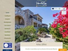 Vardia - Hôtel 2 * - Kardamyli - Kalamata - Messénie - Péloponnèse