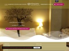 Kleopatra Ξενοδοχείο 2 * - Στούπα - Καλαμάτα - Μεσσηνία - Πελοπόννησος