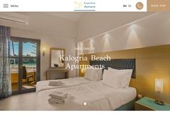 Παραλία Καλογριά - Hotel 2 Κλειδιά - Στούπα - Μεσσηνία - Πελοπόννησος