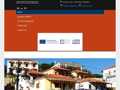 Agnadio Studios 2 Κλειδιά, Φοινικούδας, Μεθώνη, Μεσσηνία, Πελοπόννησος