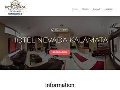 Nevada - Hotel 1 * - Kalamata - Messinia - Peloponnese