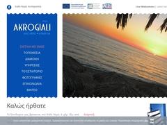 Akrogiali - Hotel 1 * - Kala Nero - Trifylia - Messinia - Peloponnese