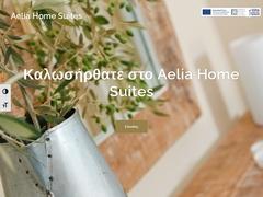 Aelia Home Suites - Βρωμονέρι - Μεσσηνία - Πελοπόννησος