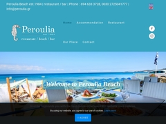 Peroulia Beach Villas - Kombi - Κορώνη - Μεσσηνία - Πελοπόννησος