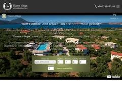 Thanos Village - Γιάλοβα - Πύλος - Μεσσηνία - Πελοπόννησος
