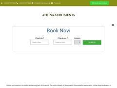 Athina Apartments - Στούπα - Καλαμάτα - Μεσσηνία - Πελοπόννησος