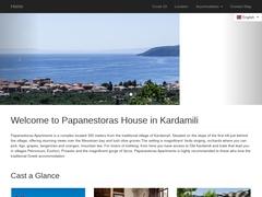 Διαμερίσματα Papanestoras, Καρδαμύλη, Καλαμάτα, Μεσσηνία, Πελοπόννησος