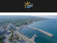 Nancy Rooms - Άγιος Ανδρέας - Αιπιάς - Μεσσηνία - Πελοπόννησος
