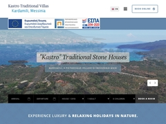 Kastro Traditional Villas, Καρδάμυλη, Καλαμάτα, Μεσσηνία, Πελοπόννησος
