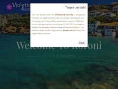 Violetta Rooms - Κορώνη - Μεσσηνία - Πελοπόννησος