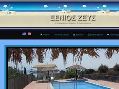 Xenios Zeus Rooms - Κορώνη - Μεσσηνία - Πελοπόννησος