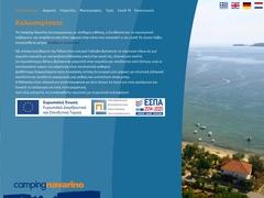 Navarino Beach Camping - Class C - Giovalo - Pylos - Πελοπόννησος
