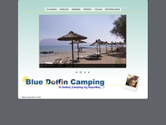Blue Dolphin Camping - Class B - Lecheo - Κόρινθος - Πελοπόννησος