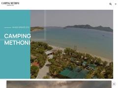 Κοινοτικό κάμπινγκ - Κλάση Δ - Μεθωνία - Μεσσηνία - Πελοπόννησος