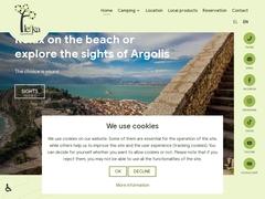 Παραλία Λευκά - Κατηγορία Γ - Βιβάρι - Ασίνη - Αργολίδα - Πελοπόννησος